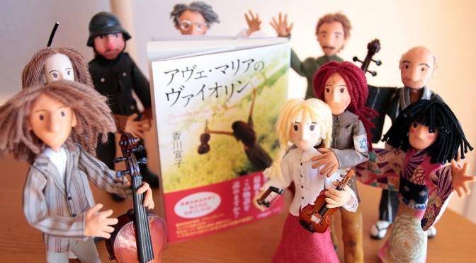 新刊書籍のプロモーションとしてストップモーションアニメを製作